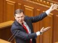 Элитные имения Ляшка: Какой недвижимостью владеет лидер Радикалов – фото