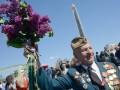 Что покупали украинские госучреждения ко Дню Победы