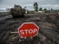 Украина потеряла около миллиарда долларов из-за торговой агрессии РФ