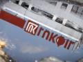 Французский Total приостанавил сотрудничество с Лукойлом из-за санкций