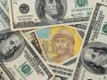 Курс продажи доллара упал еще на 17 копеек