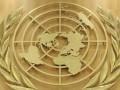 Члены ООН не смогли заключить договор о торговле оружием