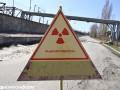 Французы готовы перерабатывать ядерное топливо с украинских АЭС