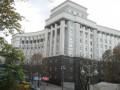 Минфин продал облигаций более чем на 5 млрд грн