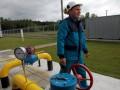 Украина на следующей неделе подготовит условия конкурса по ГТС