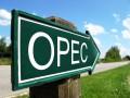 ОПЕК повысила прогноз по спросу на нефть в 2017 году