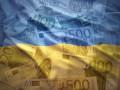 Решение ЕС об €1 млрд для Украины опубликовано в официальном издании