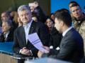 Порошенко думает, что новая власть может отдать Крым, чтобы вернуть мир на Донбасс