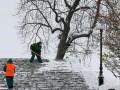 Синоптики дали прогноз погоды на январь