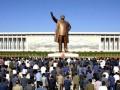 США готовы оказать КНДР продовольственную помощь, если попросят