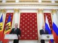 Молдова высылает из страны пять дипломатов РФ