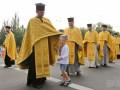 В Украине больше нет Московского патриархата - Константинополь