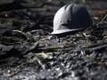 Во Львовской области обвалилась угольная шахта, есть пострадавший