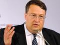 Геращенко: Путин готов отвести войска с Донбасса в обмен на отказ Украины от Крыма