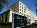 В Госдепе объяснили исключение Палестины из списка стран