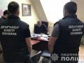 На Закарпатье чиновников подозревают в миллионной растрате