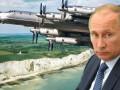 Перехваченный российский бомбардировщик возле Британии нес ядерное оружие - СМИ