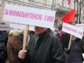 Под Радой митингует тысяча человек