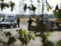 Как украинские бойцы охраняют осажденный боевиками Мариуполь (фото)
