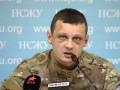 Журналисты нашли ГРУшника, с которым якобы общался Краснов