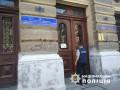 """Заведующий кафедры """"Львовской политехники"""" попался на взятке"""