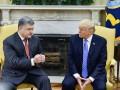 Трамп отказался встретиться с рядом президентов, кроме Порошенко – СМИ