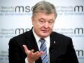 Порошенко просит ООН направить на Донбасс оценочную миссию
