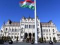 Венгрия проиграла суд в деле Сороса