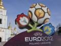 Стал известен состав корзин для жеребьевки Евро-2012
