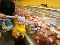 Ъ: Один из крупнейших ритейлеров Украины запускает сеть супермаркетов премиум класса