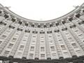Украина примет участие в докапитализации МБРР