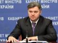Министр энергетики обещает перезагрузить проект LNG-терминала