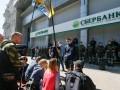 Сбербанк ждет разрешения НБУ на продажу украинской