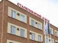 В Кременчуге закрывают завод и увольняют тысячи людей