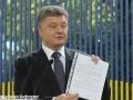 Порошенко подписал указ о введении в Украине технологии 4G