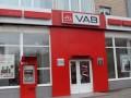 В Киеве не работают все отделения VAB Банка