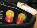 Visa и MasterCard уладят спор с ритейлерами за $7 млрд
