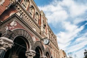 В Украине в два раза вырос рынок электронных денег — НБУ