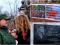 Гвоздики от школьников и доска Болотову: в Луганске отметили годовщину захвата СБУ