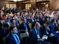 В Украине объявили конкурс на должности руководителей Фонда энергоэффективности