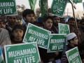Иран придумал, как отомстить французам за карикатуры на пророка Мухаммеда