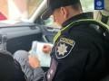 Под Днепром полицейского ударили камнем по голове