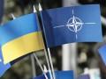 Вступление Украины в НАТО поддерживают 45% украинцев - опрос