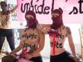 Активистки FEMEN провели в Париже акцию против