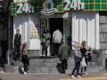 Кризис в Украине удвоит число бедных - ЮНИСЕФ
