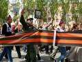 Закон о штрафах за георгиевскую ленту вступил в силу