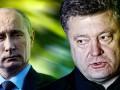 Климкин объяснил, почему умалчивают о переговорах Порошенко и Путина