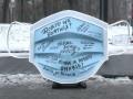 В центре Харькове установили гигантскую медицинскую маску