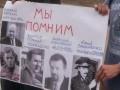 Эскадрон смерти. Политические убийства в Беларуси