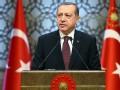 Эрдоган обвинил Израиль в тирании и раскритиковал ООН